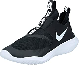 boys nike shoes
